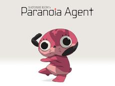 230px-Paranoia_Agent