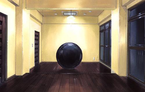 Gantz-sphere