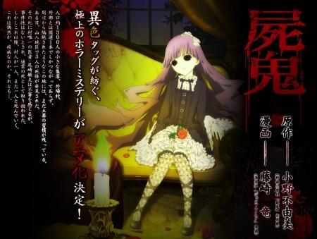 Shiki_anime_announcement-450x339