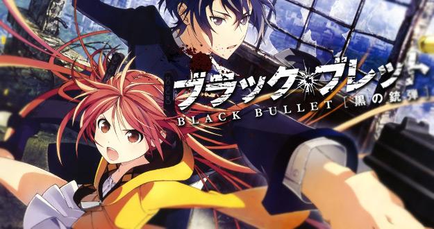 BlackBulletMCs